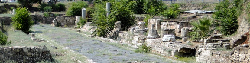 Birth place of Paul, Tarsus