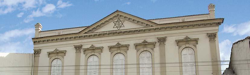 Tutku Tours Turkey Jewish Heritage Tours In Turkey